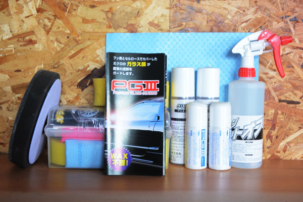 PG3 PROTECT GLASS COATING